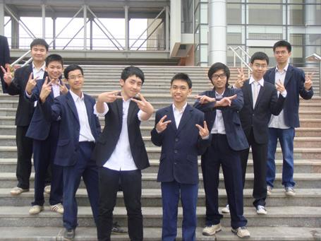 Đồng phục trường THPT chuyên Hà Nội - Amsterdam